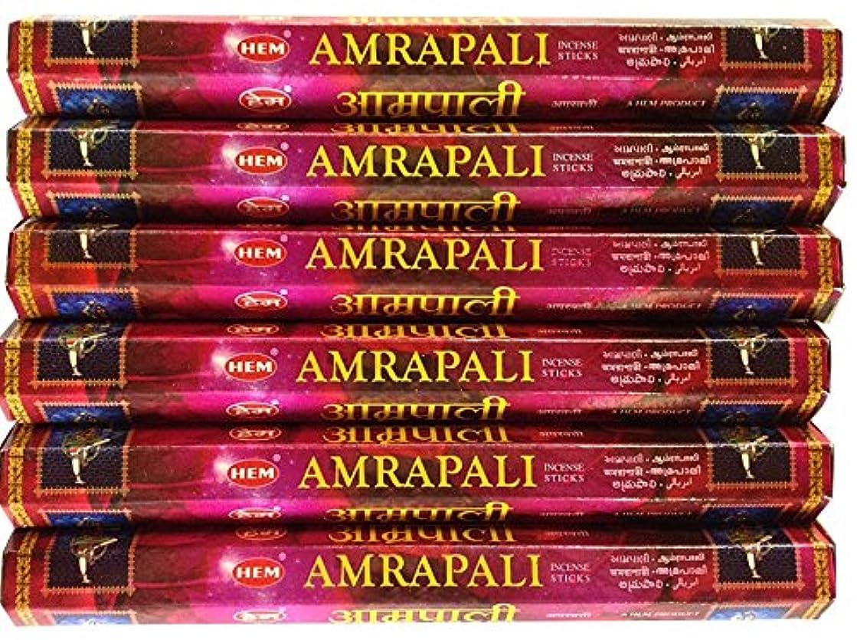 チョコレート破壊的石鹸HEM アムラパリ 6個セット