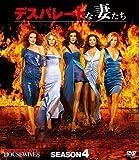 デスパレートな妻たち シーズン4 コンパクト BOX [DVD] 画像