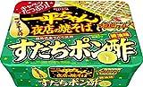 明星 一平ちゃん夜店の焼そばすだちポン酢醤油味 120g×12個