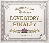 リラクシング・ピアノ~Love Story・Finally/安室奈美恵コレクション/