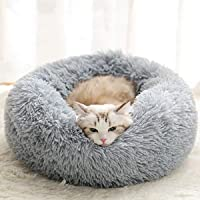 犬 ベッド 夏 猫 ベッド ひんやり Dociote 中綿増量 丸型 ペットベッド 夏用 洗える 暑さ対策 冷感 通気性…
