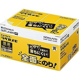 コクヨ 付箋 ドットライナー ラベル 黄色 74・25mm 100枚 20個入 メ-L2004-Y