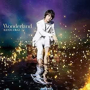 【Amazon.co.jp限定】Wonderland(DVD付)(Amazonオリジナル柄B2ポスター付)