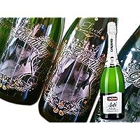 名入れ、オリジナル彫刻ボトルのオリシャン チンザノ アスティ スプマンテ 750ml直輸入 1本