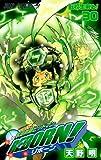 家庭教師ヒットマンREBORN! 30 (ジャンプコミックス)
