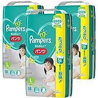 パンパース(810)新品: ¥ 4,41123点の新品/中古品を見る:¥ 4,411より
