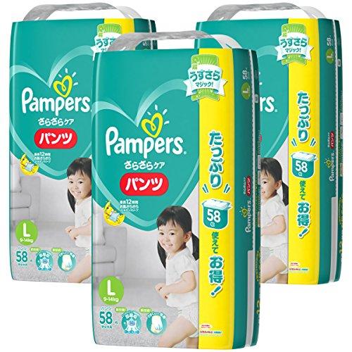 【ケース販売】 パンパース オムツ さら...