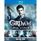 GRIMM/グリム