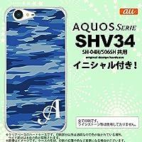 SHV34 スマホケース AQUOS SERIE ケース アクオス セリエ イニシャル 迷彩B 青A nk-shv34-1167ini B