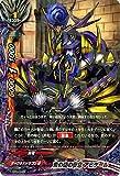 バディファイトX(バッツ)/束の間の安息 アビゲール(レア)/よっしゃ!! 100円ダークネスドラゴン