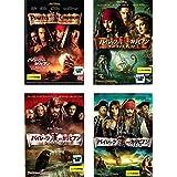 パイレーツ・オブ・カリビアン 呪われた海賊たち、デッドマンズ・チェスト、ワールド・エンド、生命の泉 [レンタル落ち] 全4巻セット
