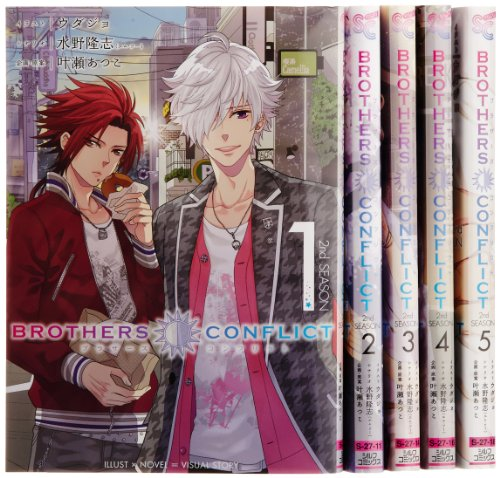 BROTHERS CONFLICT 2nd SEASON コミック 全5巻完結セット (シルフコミックス)