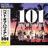 ベスト・オブ・ハワイアン 101 ( CD4枚組 ) HAS-120
