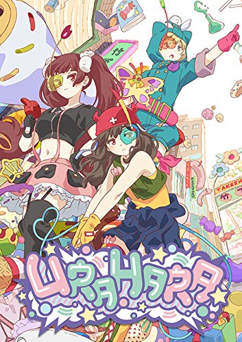 URAHARA Vol.1[DVD]