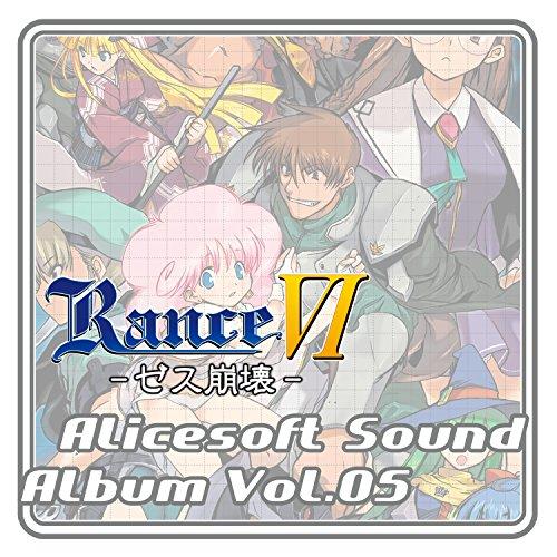 アリスサウンドアルバム vol.05 RanceⅥ -ゼス崩壊-