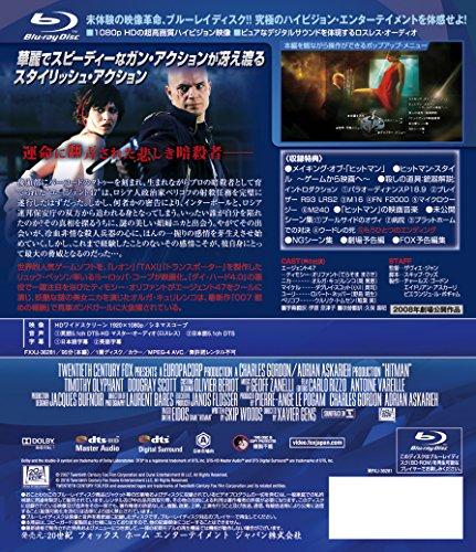 ヒットマン 完全無修正版 [Blu-ray]