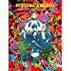 【Amazon.co.jp限定】PERSORA AWARDS 3 MEMENTO MORI☆MORI BOX (オリジナルアクリルキーホルダー+オリジナルブロマイド付) [Blu-ray]