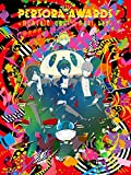 PERSORA AWARDS 3 MEMENTO MORI☆MORI BOX [Blu-ray]/