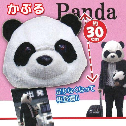 【 インスタ映え 】ふわふわ パンダ ぬいぐるみ マスク...