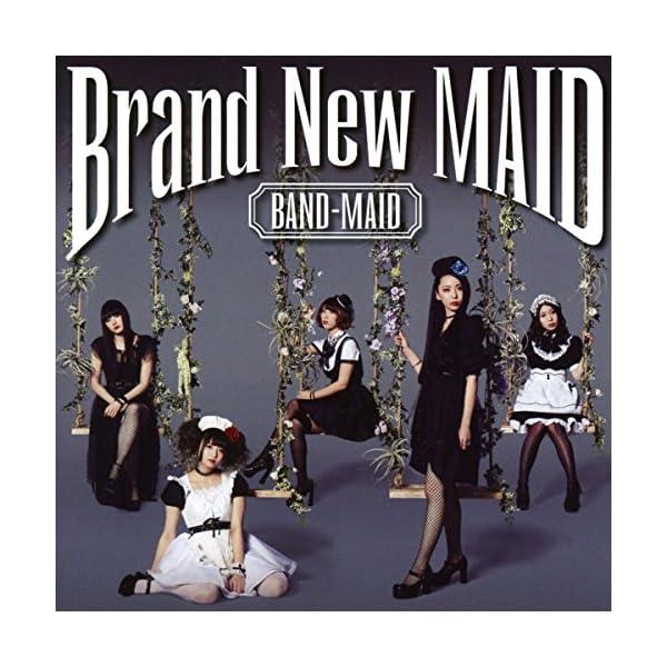 Brand New Maidの商品画像