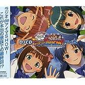 DJCD「ラジオdeアイマSHOW!」VOL.5