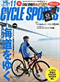 CYCLE SPORTS (サイクルスポーツ) 2014年 11月号 [雑誌]