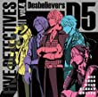 D5 5人の探偵 ドラマCD vol.4 Desbelievers