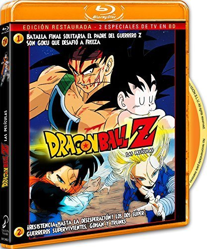 Dragon Ball Z. Tv Special 1:Batalla Final Solitaria + Tv Special 2: 。Resistencia Hasta La Desesperaci!