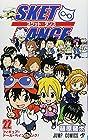 SKET DANCE 第22巻