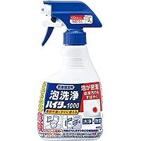 医療施設用 泡洗浄ハイター1000 400mL (花王プロフェッショナルシリーズ)