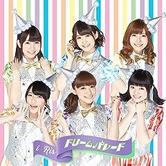 i☆Ris「Summer Vacation Love」のCDジャケット