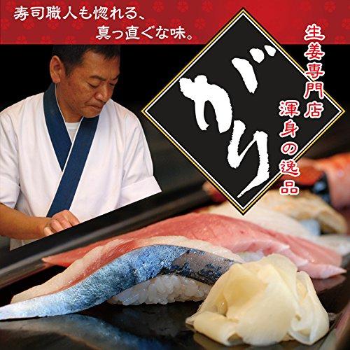 『ガリ生姜(甘酢生姜)800g×3袋』の1枚目の画像