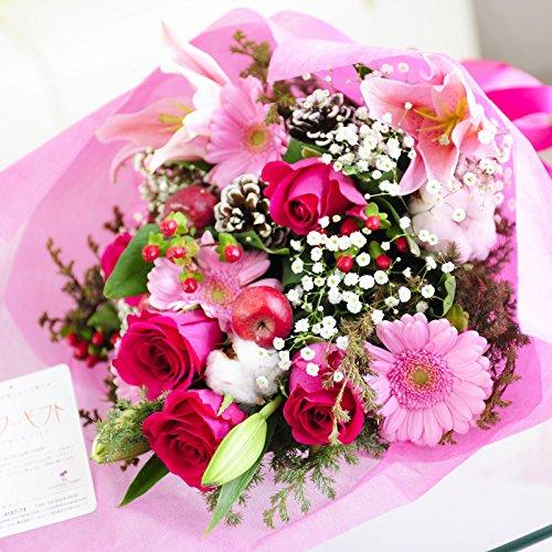 花束・ブーケ ピンクアソートM 【ビジネスフラワー】<誕生日祝い 結婚祝い 結婚記念日 出産祝いに>