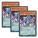【 3枚セット 】遊戯王 日本語版 EXFO-JP027 魔導獣 マスターケルベロス (ウルトラレア)