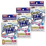 【まとめ買い】ピクス 排水口クリーナー 浴室用・台所用 強力発泡でスッキリきれい 3包入り×3個セット
