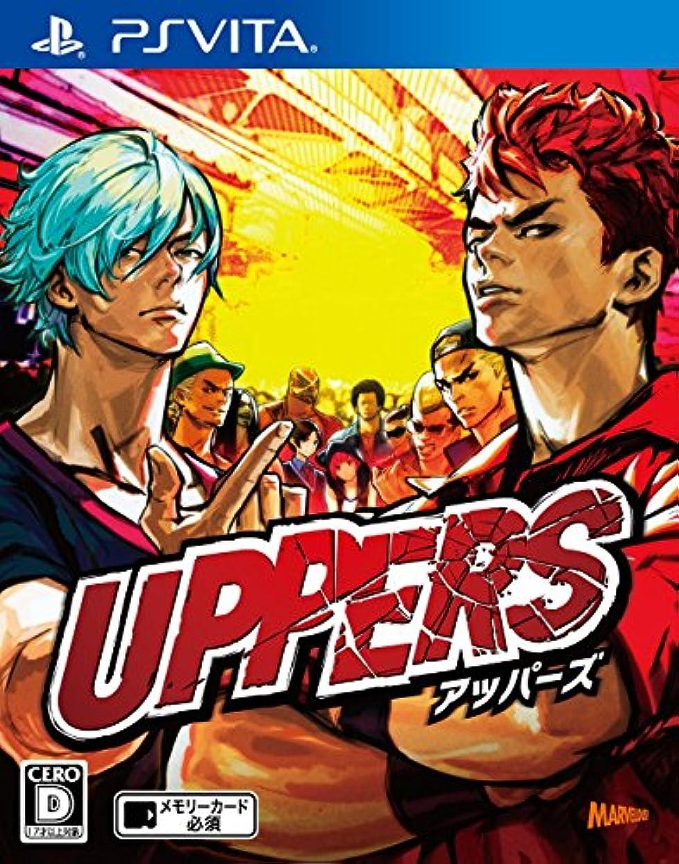 雲プロテスタント指UPPERS(アッパーズ) - PS Vita