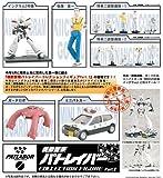 機動警察パトレイバー コレクションフィギュア 第2弾 BOX