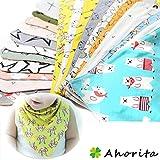 【Ahorita】アオリッタ 全12種類 赤ちゃん よだれかけ スナップ 式 バンダナ リバーシブル 2枚セット