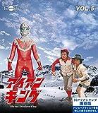 アイアンキング Blu-ray廉価版 vol.5