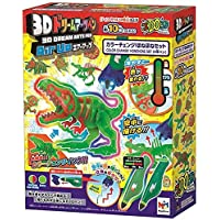 3Dドリームアーツペン エアーアップ カラーチェンジ! ほねほねセット(2本ペン)