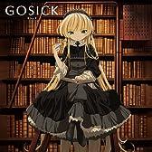 GOSICK もふもふミニタオル キービジュアル柄2