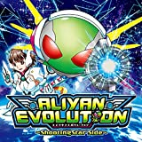 ALIYAN EVOLUTION ‐ShootingStar Side‐