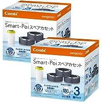 [Amazon限定ブランド] コンビ fugebaby 5層防臭おむつポット スマートポイ スペアカセット 6個