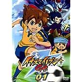 イナズマイレブンGO 1 [DVD]