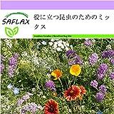 SAFLAX - 役に立つ昆虫のためのミックス - 1000 個の種。 - 19 Sorten