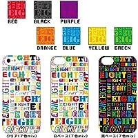 EIGHT∞FONTデザインiPhoneケース 【iPhone7PLUS用】 (黒ベース(7色mix))
