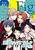 Fig vol.25 (MARBLE COMICS)