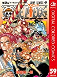 ONE PIECE カラー版 59 (ジャンプコミックスDIGITAL)