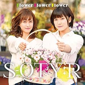 Flower Flower Flower/チャンスの神様(2nd Chance Ver. )