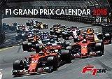 【 F1速報】 F1速報 2018年 オフィシャル 卓上カレンダー